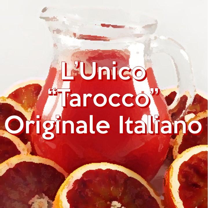Nel 1996 le arance rosse hanno ottenuto dall'Unione Europea il marchio IGP (Indicazione Geografica Protetta).